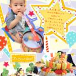 20120917_にゆう誕生日