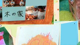 20121028__幼稚園作品展