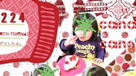 20121224_クリスマス会