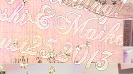 20130825_友達の結婚式